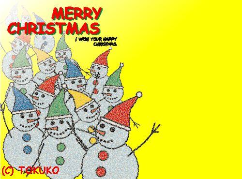 クリスマス 1997